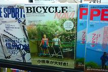 Bicyclenavi