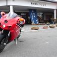 兵庫/道の駅#21/とうじょう