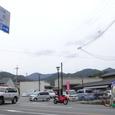 兵庫/道の駅#26/淡河