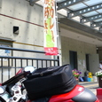 兵庫/道の駅#18/フレッシュあさご