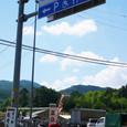 大阪/道の駅#3/能勢(くりの郷)