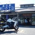 滋賀/道の駅#1/あいの土山